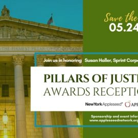 Please mark your calendars for the 2018 Pillars of Justice Awards Reception!
